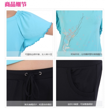 Yoga Casual Workout Clothes Winter Suits(Large lotus leaf Short-sleeved T-Shirt+Drawstring belts Pants)