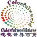 colorfulworldstore